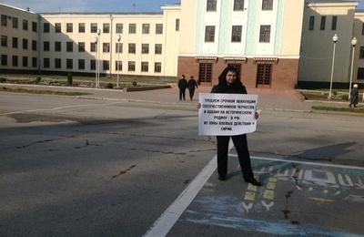 В Казани Общество русской культуры проведет пикет против действий Турции