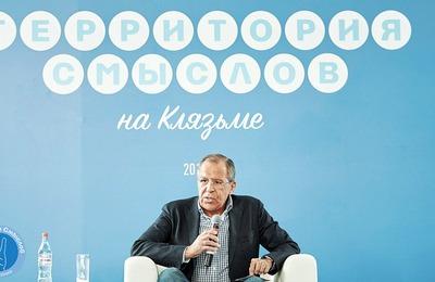 """Лавров на """"Территории смыслов"""" рассказал о своем видении российской нации"""