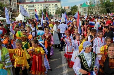 Парад дружбы народов России в Самаре