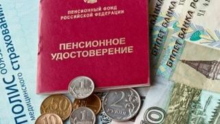 Профильному комитету Госдумы предложат не повышать пенсионный возраст северян