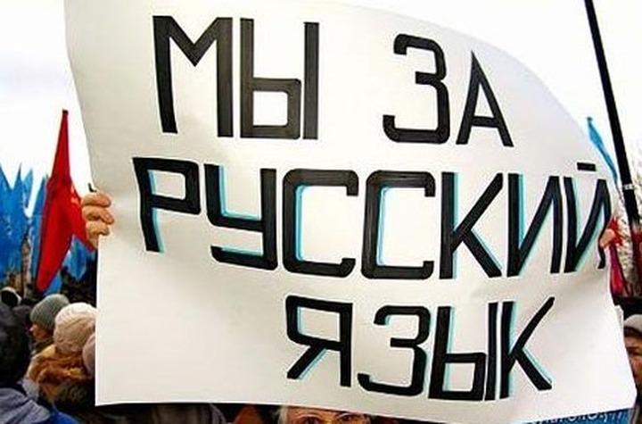 Президент России учредил Совет для защиты русского языка