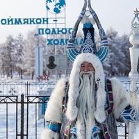 Узнай Деда Мороза