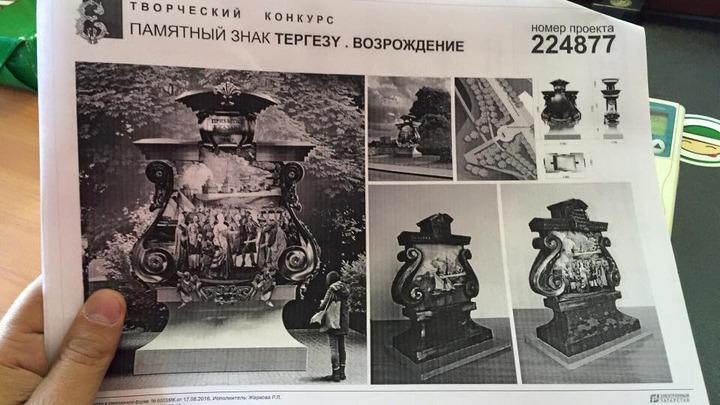 В Казани выбрали лучший проект памятника Екатерине II