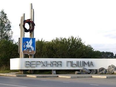 В Свердловской области прошел ночной митинг против нелегальной миграции