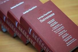 МИД РФ: Конституция Латвии закрепляет преимущество титульной нации