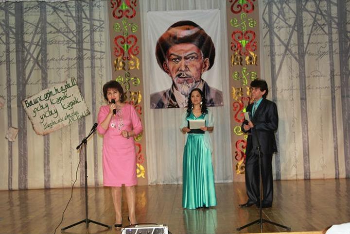 В Уфе отметили День башкирского языка