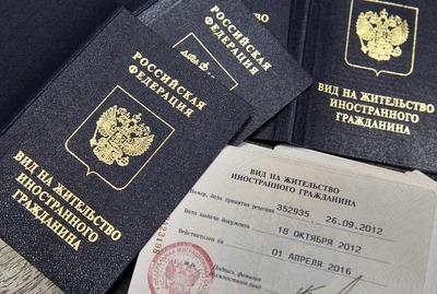 Бывшим гражданам СССР могут упростить получение вида на жительство в России