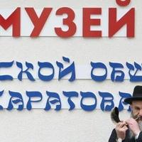 Российский еврейский конгресс пожертвует деньги на восстановление подожженной иешивы