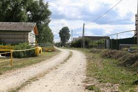 Цыганские дома в Чемодановке взяли под охрану