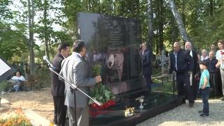 В России установят 15 памятников на местах массовых казней евреев