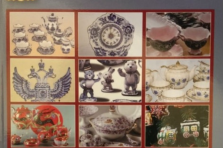 Вышла в свет книга о народных художественных промыслах Подмосковья