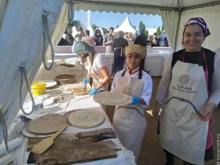 Фестиваль осетинских пирогов во Владикавказе