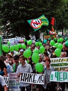 Казаки и экологи снова остановили геологоразведку в Прихоперье