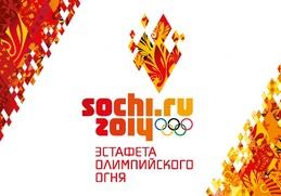 Кубанские казаки будут сопровождать комбайн с олимпийским огнем в Краснодаре