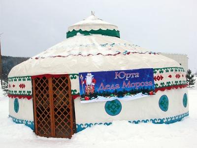 Юрта Деда Мороза открылась на Сабантуйской площади в Башкортостане