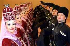 Черкесы отметили День национального костюма