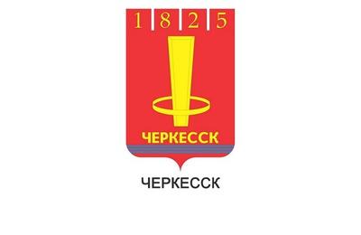 Школа-2021 в Черкесске