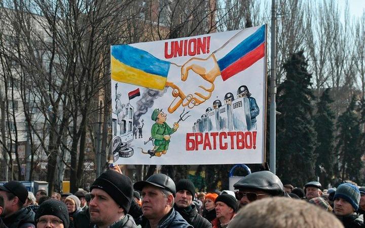 Русское братство Горно-Алтайска попросило Путина не мешать защите Юго-Востока Украины