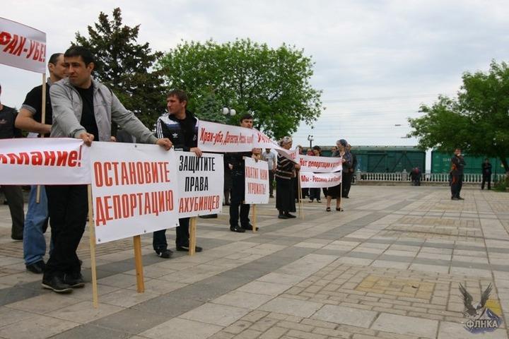 Дагестан выделит 210 миллионов рублей на переселение жителей лезгинских сел из Азербайджана
