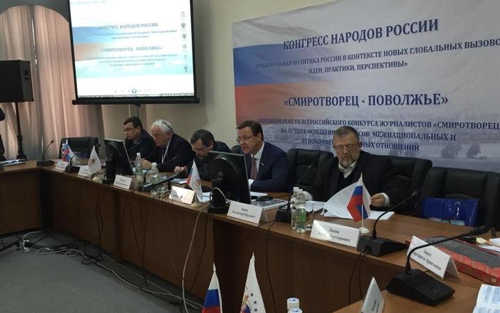 В Нижнем Новгороде открылся Конгресс народов России