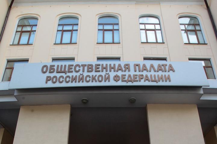 Три межнациональных проекта попали в финал конкурса гражданской активности