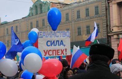 Россияне назвали главный символ единства нации
