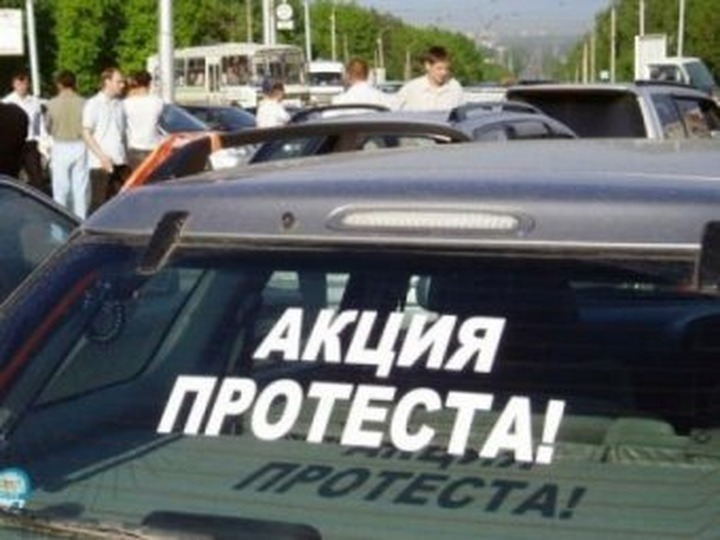 """Жители Екатеринбурга выйдут на митинг против """"беспредела мигрантов на дорогах"""""""