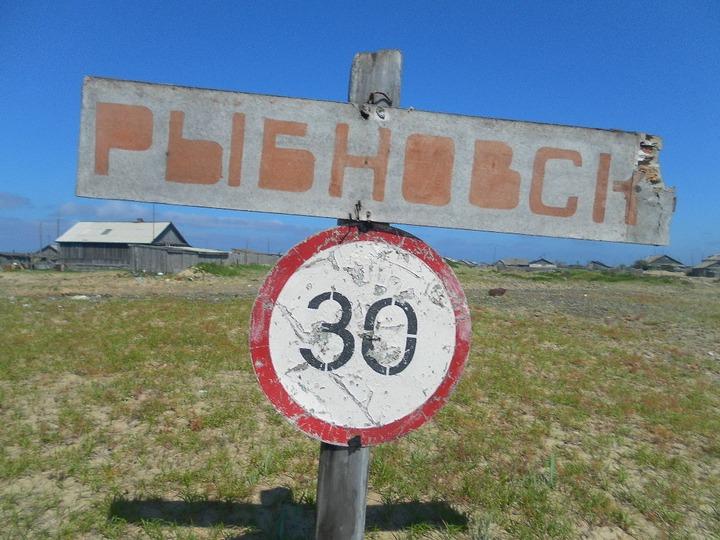 Коренные народы из сахалинского поселка пожаловались на притеснения со стороны рыбопромышленников