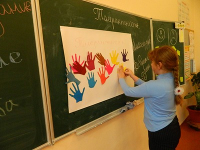 В Свердловской области проверят на экстремизм школьный тест на толерантность