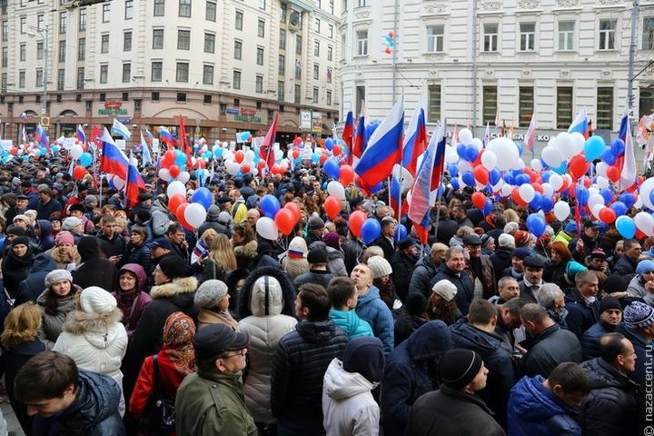 Россияне будут отдыхать три дня в честь Дня народного единства