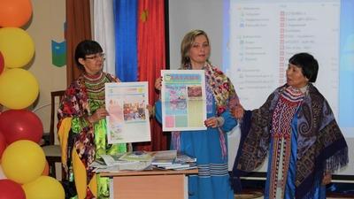СМИ Югры на языках коренных народов получат субсидии