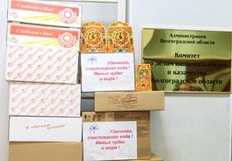 Национальные общины Волгоградской области собрали подарки для детей Донбасса