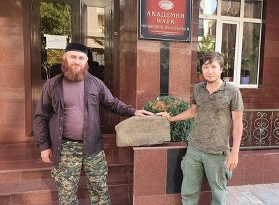 В Чечне нашли каменный блок с древним грузинским текстом