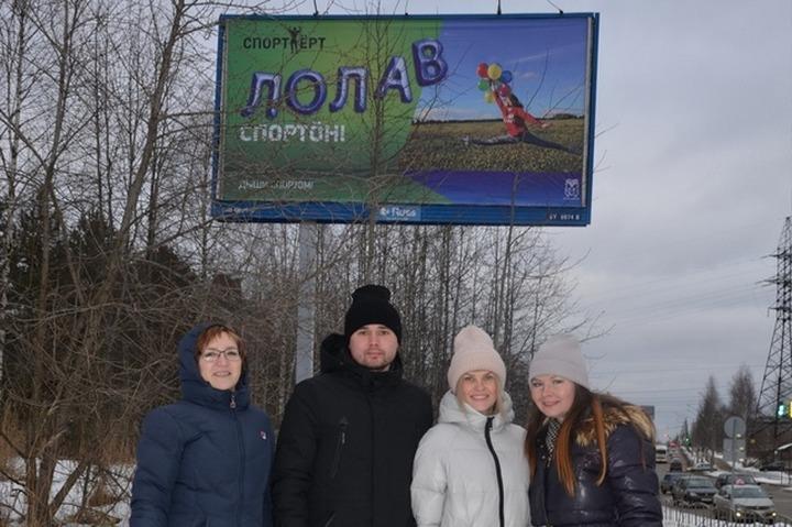 На улицах Сыктывкара появилась социальная реклама на коми языке