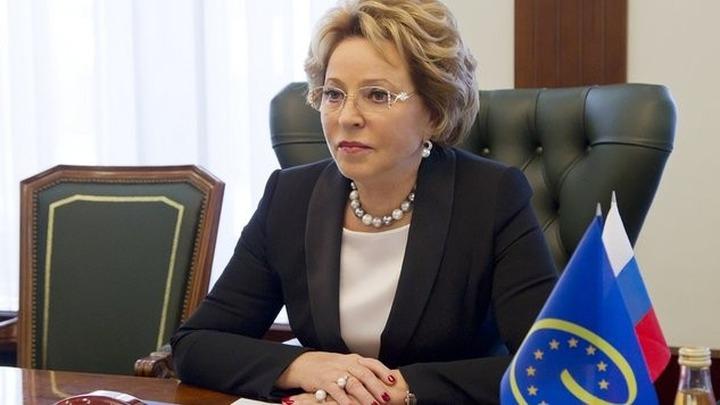 Матвиенко призвала РАН к созданию базового учебника русского языка