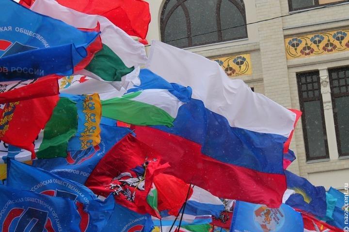 Объявлен конкурс на премию Президента за укрепление единства российской нации