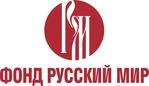 Русский мир, радиоканал, г. Москва