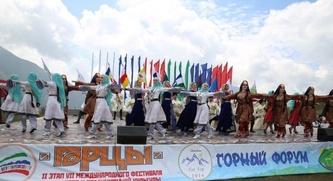 """В Дагестане прошел фестиваль традиционной народной культуры """"Цамаури"""""""