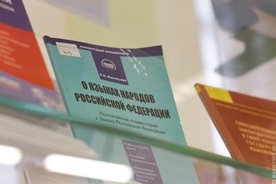 В Госсовете Татарстана пообещали заняться языковым вопросом
