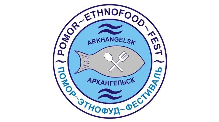 В Архангельске прошел четвертый фестиваль поморской кухни