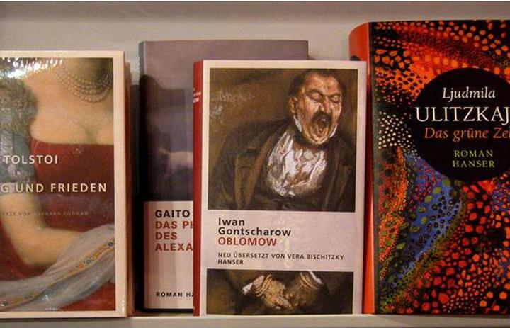 В России открылся год немецкого языка и литературы