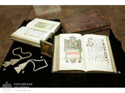 Нетленное наследие: москвичей познакомят с искусством и бытом старообрядцев