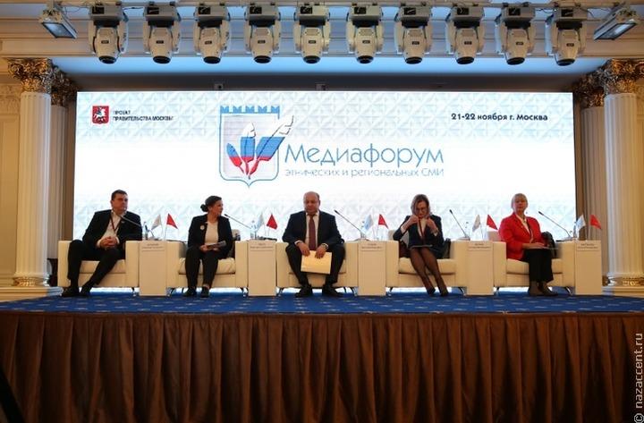 Проект по обмену этнокультурным видеоконтентом запустили на Медиафоруме в Москве