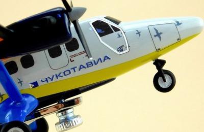 В чукотские национальные села впервые за 25 лет полетели самолеты