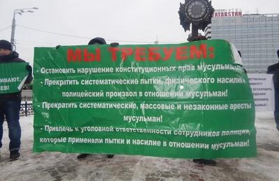 Татарские националисты откроют Мусульманский правозащитный центр