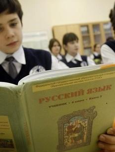 Эксперты: 70% школьников равнодушны к изучению русского языка