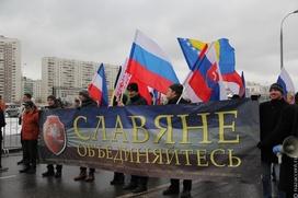 Русские националисты провели два марша в День народного единства в Москве