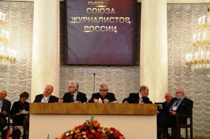 На съезде Союза журналистов представили Кодекс СМИ при освещении межэтнической тематики