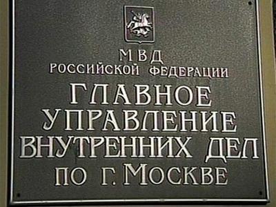 Московская полиция договорится с главами республик Северного Кавказа о профилактике этнопреступности