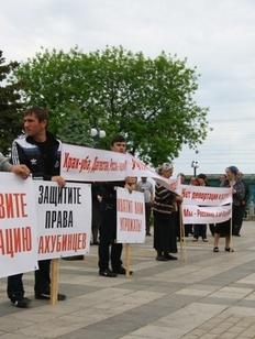 Завершилось переселение жителей лезгинских сел Азербайджана в Дагестан